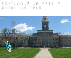 Languages in  City of Stoke-on-Trent