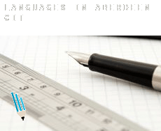 Languages in  Aberdeen City