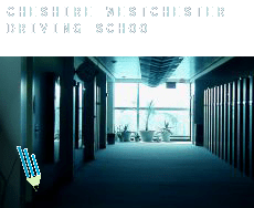 Cheshire West and Chester  driving school
